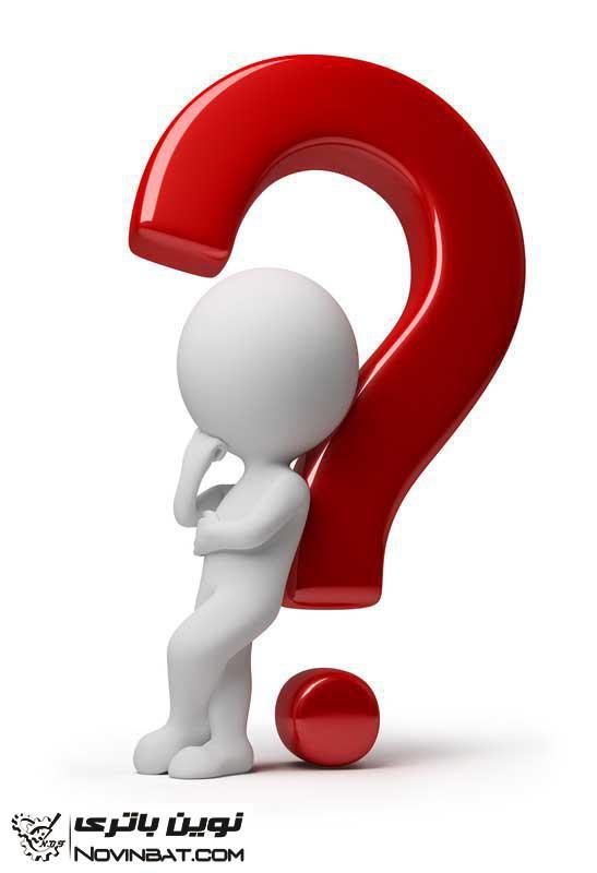 سوالات متداول برق و باتری خودرو