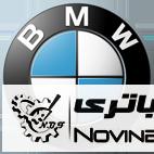 شرکت خودرو سازی بی ام دبلیو