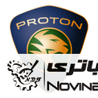 Proton شرکت خودرو سازی پروتون