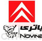 شرکت خودرو سازی سیتروئن