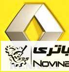 شرکت خودرو سازی رنو