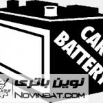 باتری و عملکرد آن