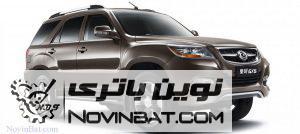 باتری GX5 گک گونو - نمایندگی فروش باتری