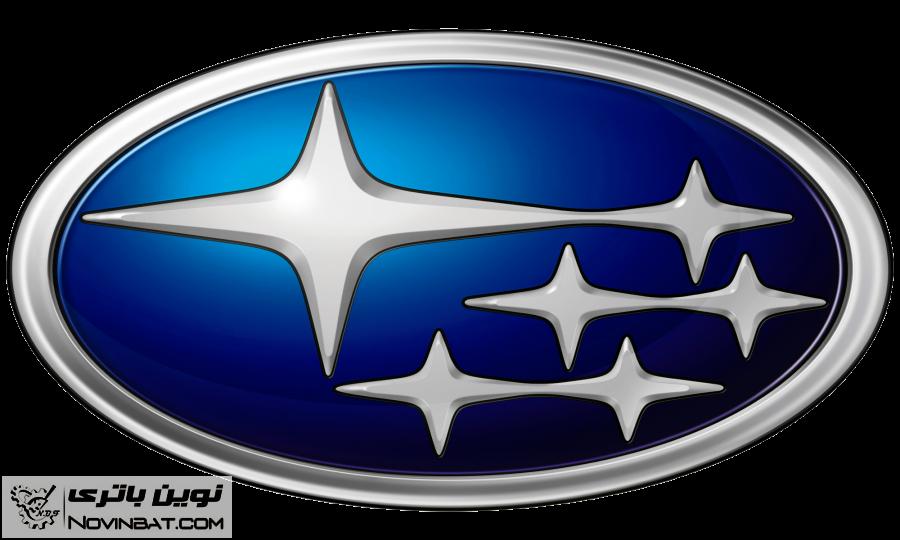 شرکت خودرو سازی سوبارو - Subaru