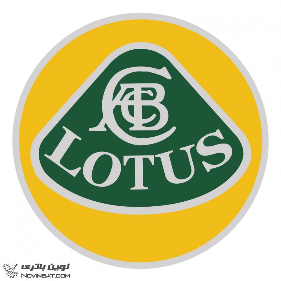 شرکت خودرو سازی لوتوس