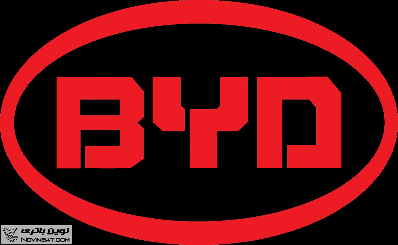 شرکت خودرو سازی بی وای دی - BYD