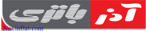شرکت آذر باتری - معرفی ، ویژگی ها - نمایندگی